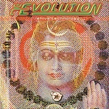 Evolution - Shiva Technology