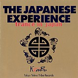 Various Artists - The Japanese Experience