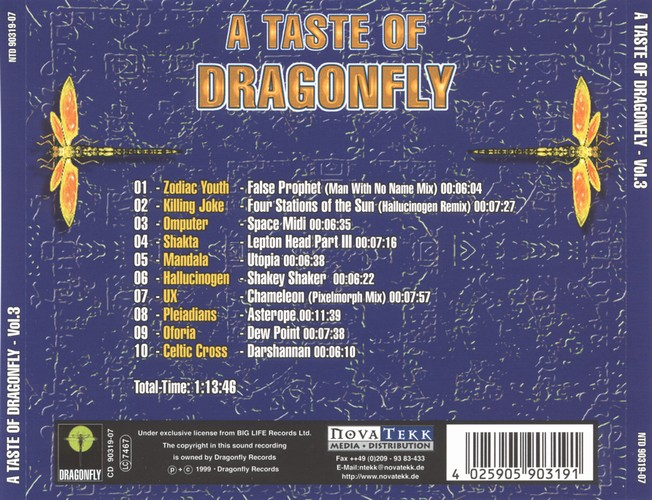 Various Artists - A Taste of Dragonfly 3: Back