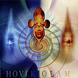 Various Artists - Hovek Olam Compilation