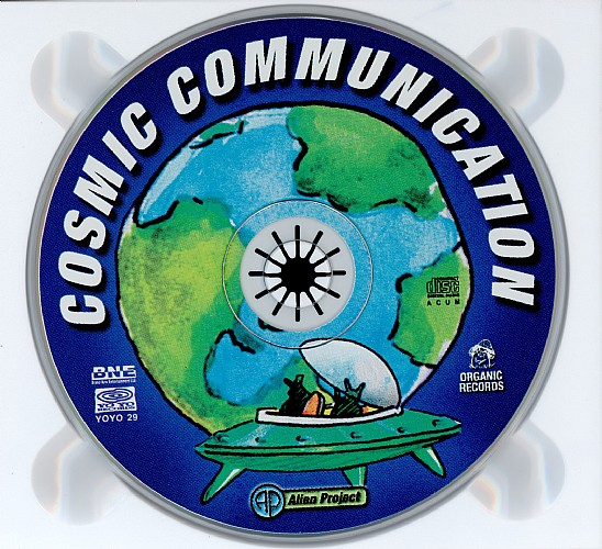 Various Artists - Cosmic Communication: CD