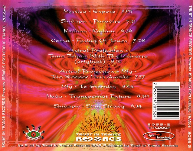 Various Artists - Israels Psychedelic Trance 1: Back