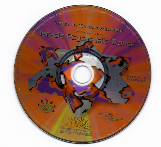Various Artists - Israels Psychedelic Trance 1: CD