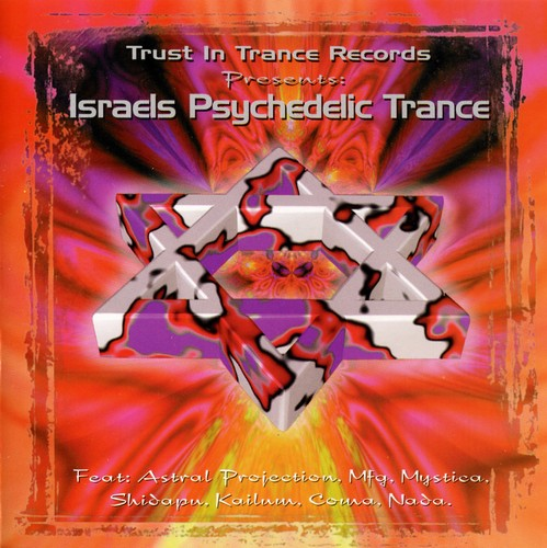 Various Artists - Israels Psychedelic Trance 1: Front