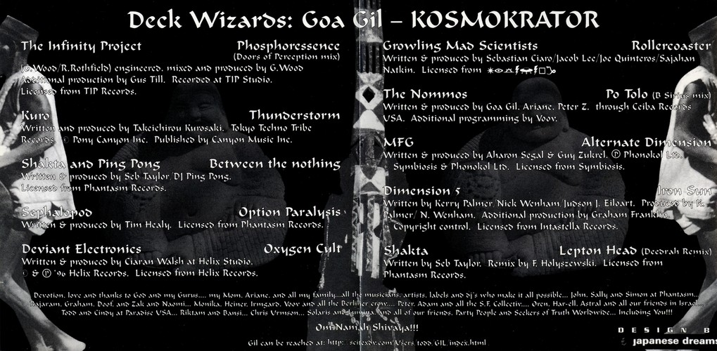 Various Artists - Deck Wizards 4 - Goa Gil - Kosmokrator: Inside
