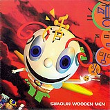 Shaolin Wooden Men - Shaolin Wooden Men