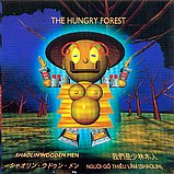 Shaolin Wooden Men - Hungry Forest