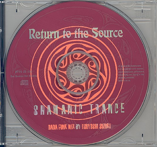 Various Artists - Shamanic Trance 1: CD