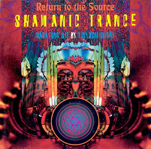 Various Artists - Shamanic Trance 1: Front