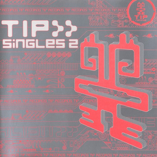 Various Artists - TIP Singles 2: Front