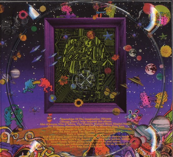 Various Artists - Spaceships of the Imagination: Inside 2
