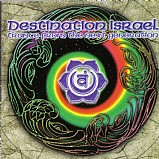 Various Artists - Destination Israel
