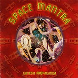 Various Artists - Space Mantra