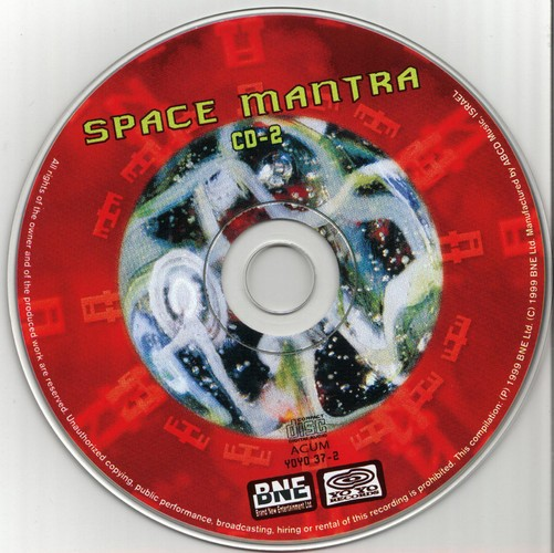 Various Artists - Space Mantra: CD 2