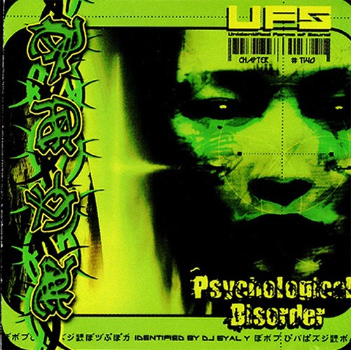 Various Artists - UFS 2 - Psychological Disorder: Front
