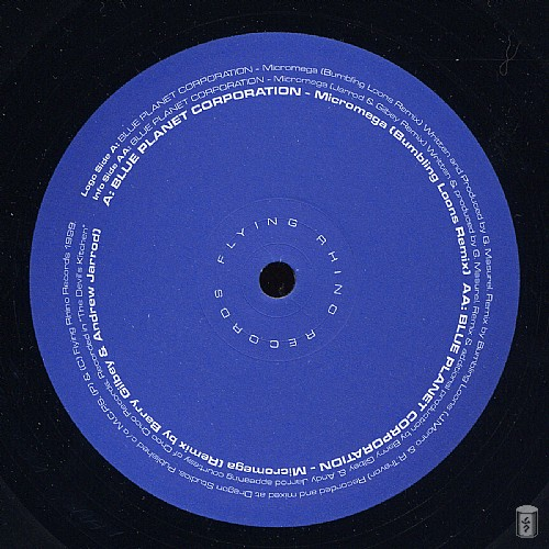 Blue Planet Corporation - Micromega EP: Side A