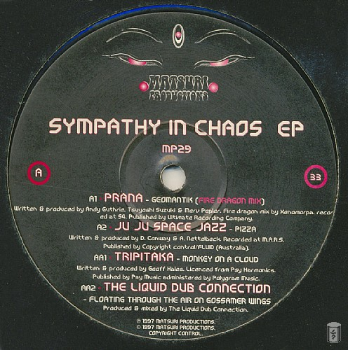 Various Artists - Sympathy in Chaos Sampler EP: Side A