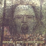 Various Artists - Israeli Pitch Process