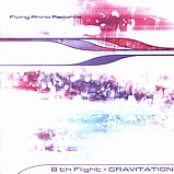 Various Artists - 8th Flight - Gravitation
