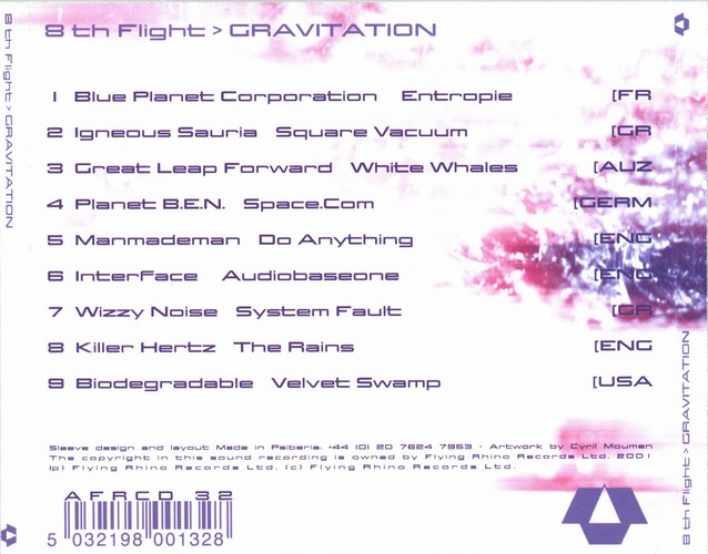 Various Artists - 8th Flight - Gravitation: Back