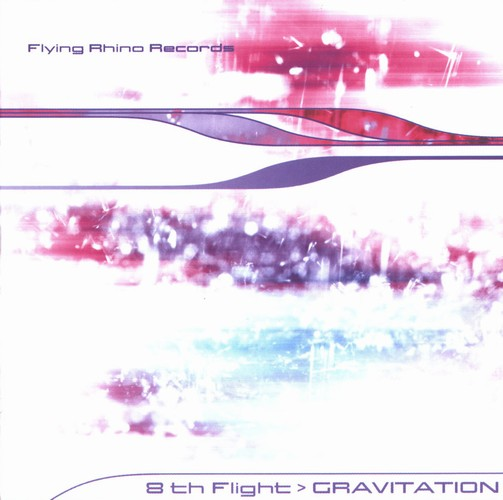Various Artists - 8th Flight - Gravitation: Front