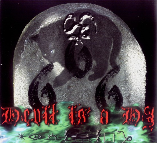 Various Artists - Devil is a DJ: Inside