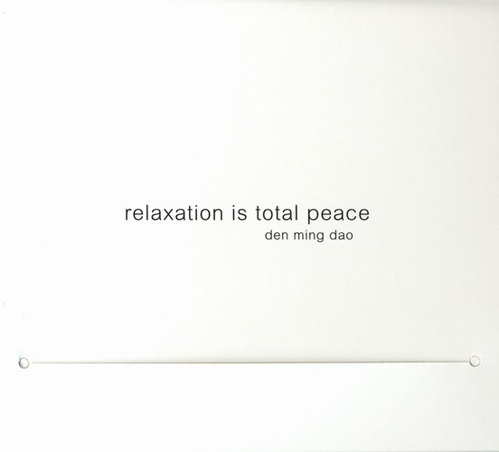 Various Artists - Le Café Abstrait 2 - Relaxation is Total Peace: Inside