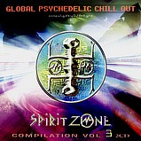 Various Artists - Global Psychedelic Chill Out 3
