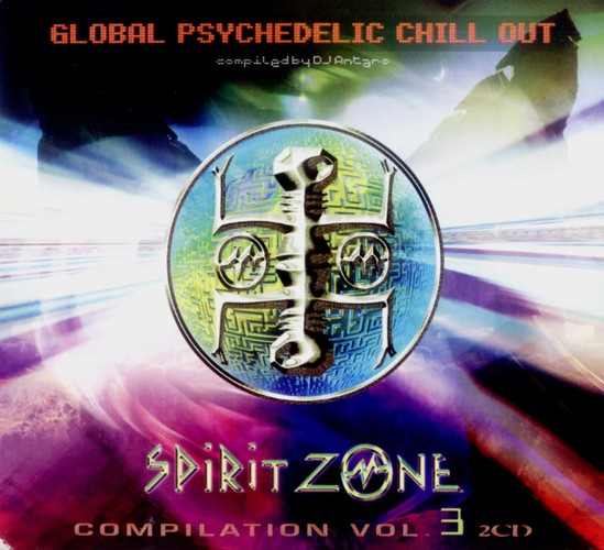 Various Artists - Global Psychedelic Chill Out 3: Front