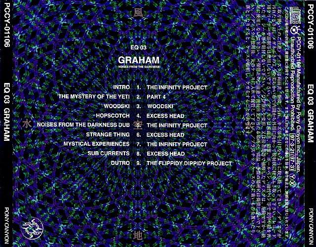Various Artists - Graham: Back