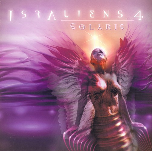 Various Artists - IsrAliens 4, Solaris: Front