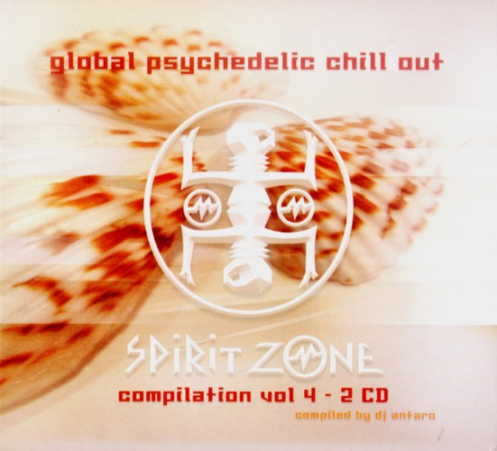 Various Artists - Global Psychedelic Chill Out 4: Front