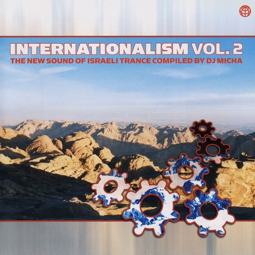 Various Artists - Internationalism 2: Front