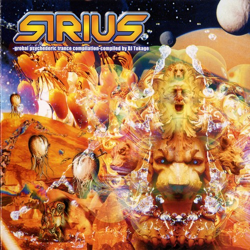 Various Artists - Sirius - Global Psychedelic Trance Compilation: Front