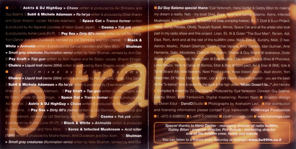 Various Artists - B Trance: Inside