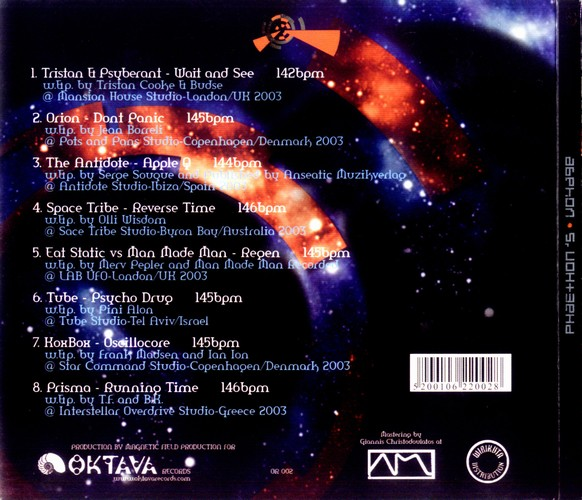 Various Artists - Phaethon's Voyage: Back