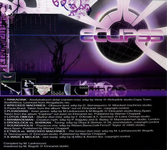 Various Artists - Eclipse - South Africa 2002: Inside
