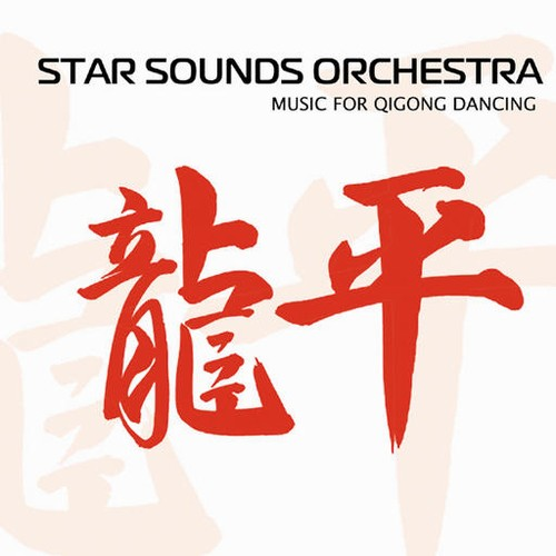 Star Sounds Orchestra - Music For Qigong Dancing: Front