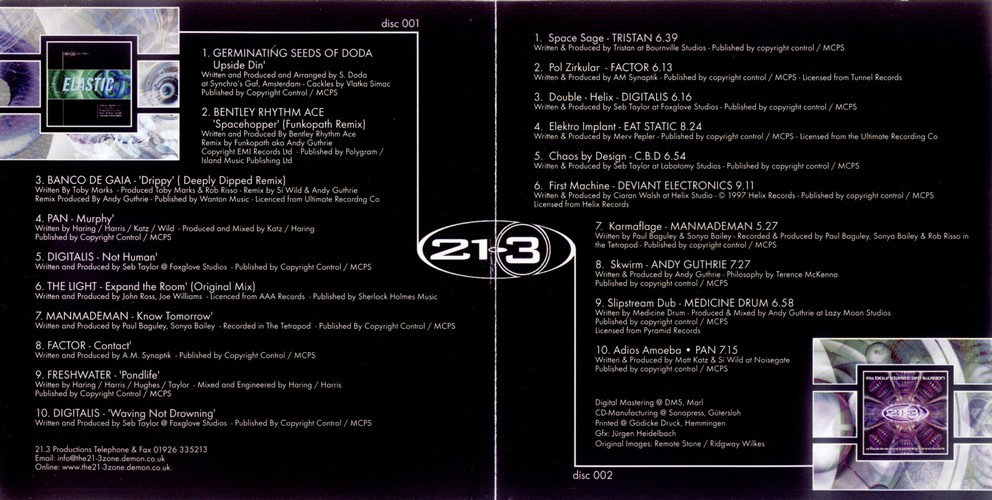 Various Artists - 21-3: Elastic & All Boundaries Are Illusion: Inside