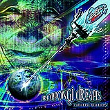 Various Artists - Roppongi Dreams