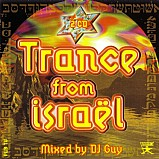 Various Artists - Trance From Israel