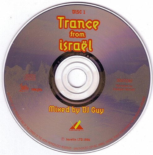 Various Artists - Trance From Israel: CD