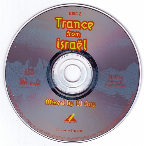 Various Artists - Trance From Israel: CD 2