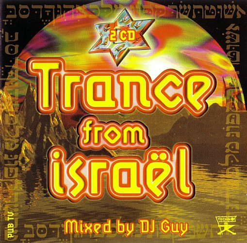 Various Artists - Trance From Israel: Front