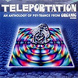 Various Artists - Teleportation