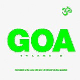 Various Artists - Goa 11