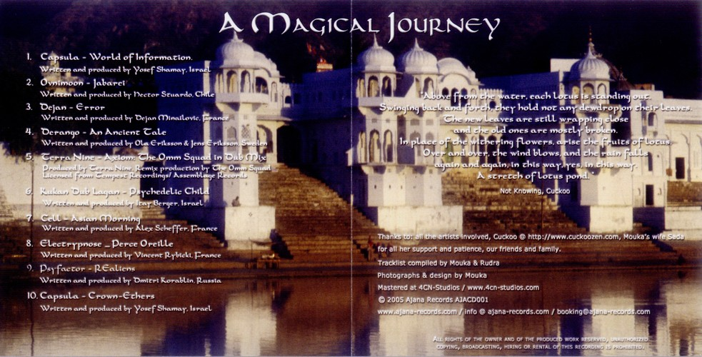 Various Artists - A Magical Journey: Inside