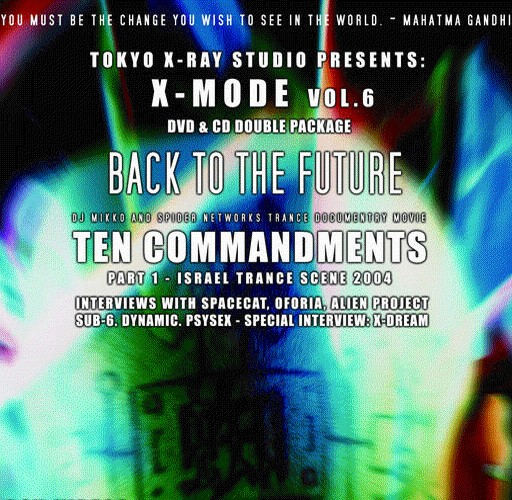 Various Artists - X-Mode vol. 6 - Ten Commandments: Front