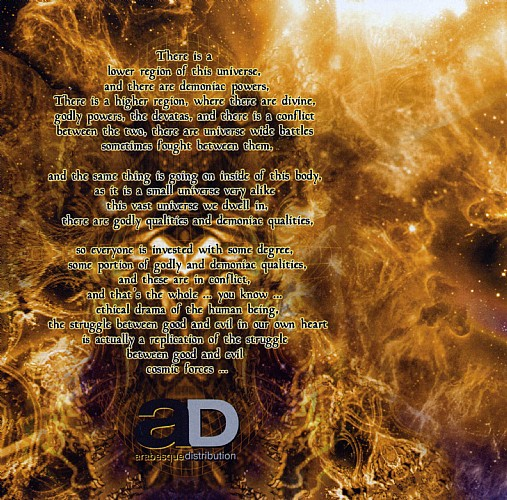 Various Artists - Duality: Inside 2