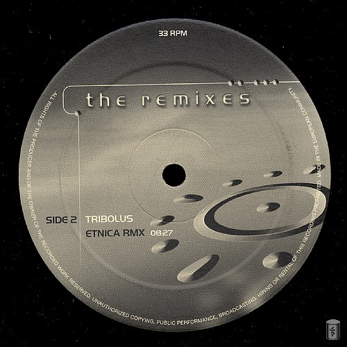 S.U.N. Project - The Remixes: Side B